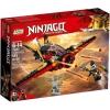 Lego-70650