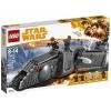 Lego-75217