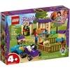 Lego-41361