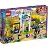 Lego-41367