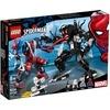 Lego-76115