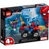 Lego-76133