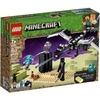 Lego-21151