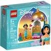 Lego-41158