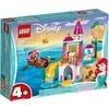 Lego-41160