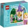 Lego-41163
