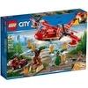 Lego-60217