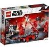 Lego-75225