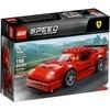 Lego-75890