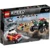 Lego-75894