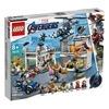 Lego-76131