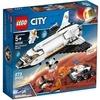 Lego-60226