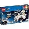 Lego-60227