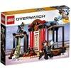Lego-75971