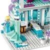 Lego-43172
