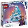 Lego-41168