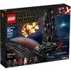Lego-75256