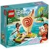 Lego-43170