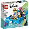 Lego-43174