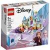 Lego-43175