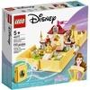 Lego-43177
