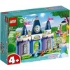 Lego-43178