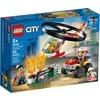 Lego-60248
