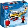 Lego-60250