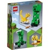Lego-21156