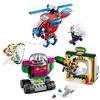 Lego-76149