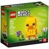 Lego-40350