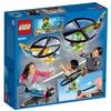 Lego-60260
