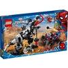 Lego-76151