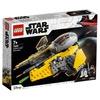 Lego-75281
