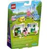 Lego-41663