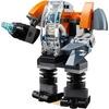 Lego-31111
