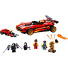 LEGO 71737 - LEGO NINJAGO - X 1 Ninja Charger