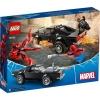 Lego-76173