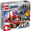 Lego-76170