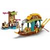 Lego-43185