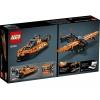Lego-42120