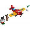 Lego-10772