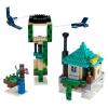 LEGO 21173 - LEGO MINECRAFT - The Sky Tower