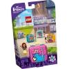 Lego-41667