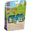 Lego-41669