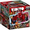 Lego-43109