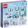 Lego-43194
