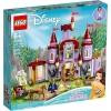 Lego-43196