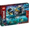 Lego-71752