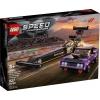 Lego-76904